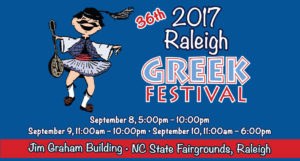 Raleigh Greek Festival @ Jim Graham Building -  NC State Fairgrounds | Raleigh | North Carolina | United States